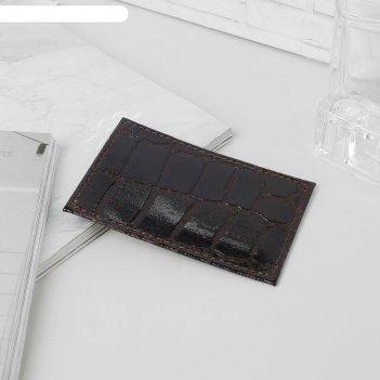 Визитница (футляр для карточки) коричневый скат