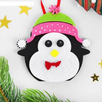 Набор для творчества - создай елочное украшение из фетра пингвин в шапочке
