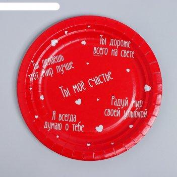 Тарелка бумажная «комплименты», 18 см