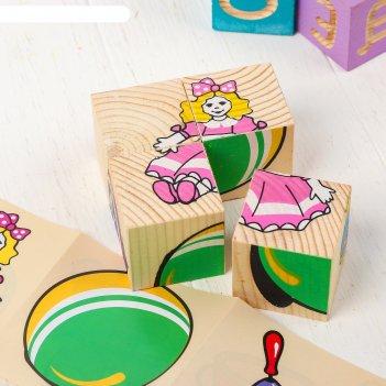 Кубики игрушки 4 элемента