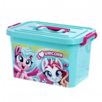 Ящик для игрушек 80901 волшебные пони с крышкой и ручками, 6,5 л