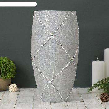 вазы стеклянные