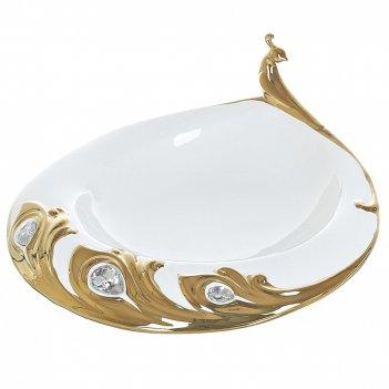 Блюдо сервировочное золотой павлин 28,5*31,5*14см. (с декорати
