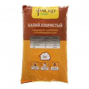 Удобрение минеральное сухое фаско, калий хлористый с микроэлементами, 1 кг
