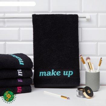 Полотенце махровое love life «make up» 50х90 см