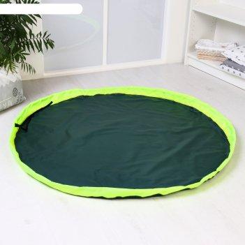 Коврик - мешок для хранения игрушек,темно-зеленый, борт салатовый, d120
