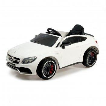 Электромобиль mercedes-benz c63 s amg, окраска белый, eva колеса