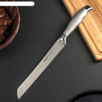 Нож для хлеба 20 см marta