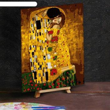 Картина по номерам с дополнительными элементами климт. поцелуй, 30х40 см