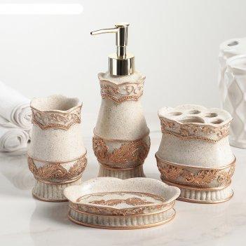 Набор аксессуаров для ванной комнаты, 4 предмета сумерки