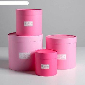 Набор шляпных коробок 4 в 1 «розовый», 12 х 12 - 20 х 20 см