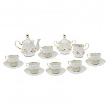Сервиз чайный романс. серпантин 15 предметов: 6 чашек чайных 250 мл, 6 блю