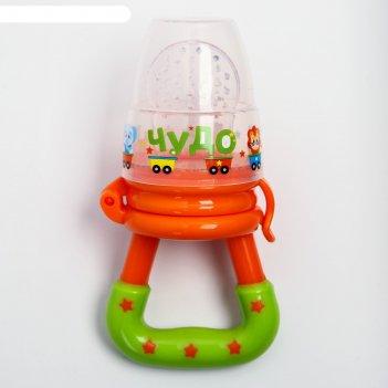 Ниблер «чудо», с силиконовой сеточкой, цвет оранжевый