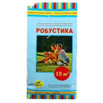 Семена газонная трава в бумажном пакете робустика, 0,5 кг