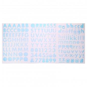 Стикеры-алфавит sticko silver 178 шт