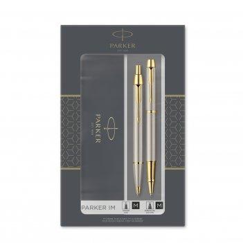 Подарочный набор parker: im core brushed metal gt - ручки роллерная и шари