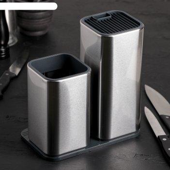 Подставка для ножей, столовых приборов и доски 21x12x23 см металлик