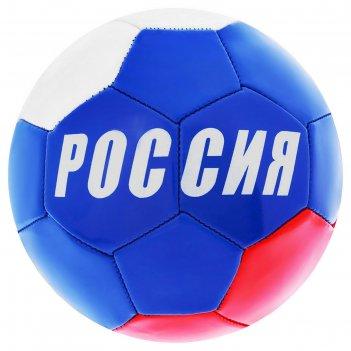 Мяч футбольный россия р.5 32 панели, pvc, 3 под. слоя, машинная сшивка