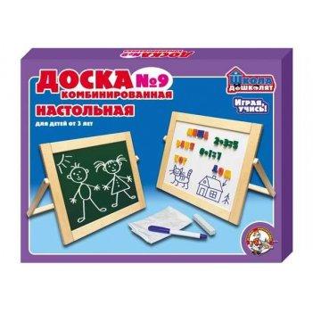 Доска комбинированная №9 (мел, тряпка, набор букв руского алфавита, цифры,
