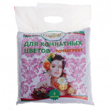 Почвогрунт для комнатных цветов 5 л (2,75 кг) гумимакс