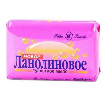 Мыло туалетное невская косметика «ланолиновое», 90 г
