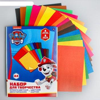 Набор для детского творчества а4: 8 л. цветного картона и 8 л. цветной дву