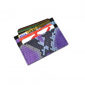 Футляр для карт и визиток, 4 кармана, черный сирень питон/черный шора