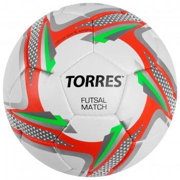 Мяч футзальный torres futsal match, размер 4