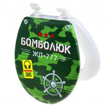 Сиденье для унитаза бомболюк