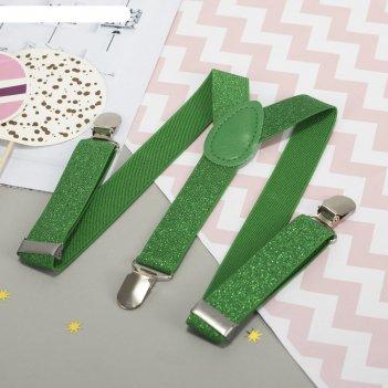 Подтяжки детские «блеск», длина 60 см, цвет зелёный
