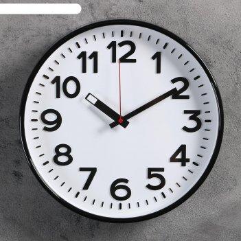 Часы настенные, серия: классика, объёмные цифры d=30.5 см