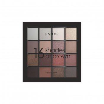 Тени для век lamel prof shades of brown, тон 16-1, набор 16 тонов