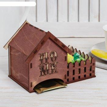Чайный домик home, 10,5х12 см