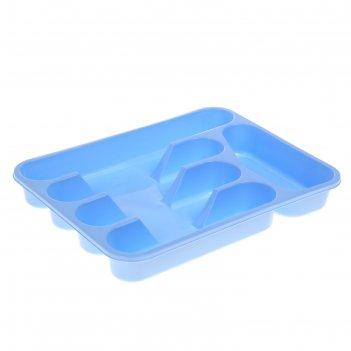 Лоток-вкладыш для столовых приборов голубой