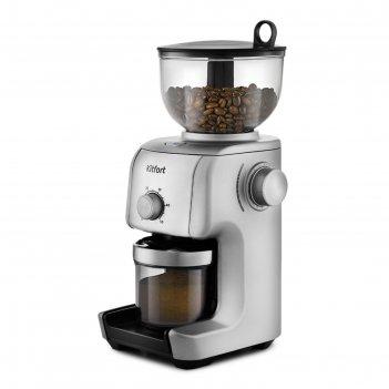 Кофемолка kitfort кт-749, жерновая, 130 вт, 0.4/0.24 л, регулировка помола