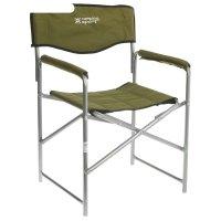 Кресло складное, размер 490х550х820 мм, цвет хаки кс3