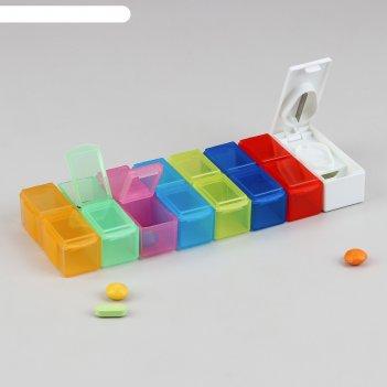 Таблетница-органайзер, 7 съёмных контейнеров по 2 секции, таблеткорезка, м