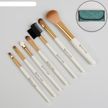 Набор кистей для макияжа «нежность», 7 предметов, на кнопке, цвет бирюзовы