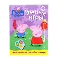Альбом наклеек свинка пеппа. умные игры 8стр