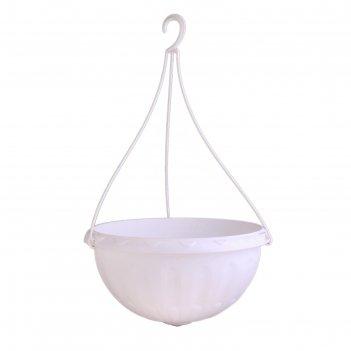 Горшок-кашпо джулия 8 л, подвесной, белый