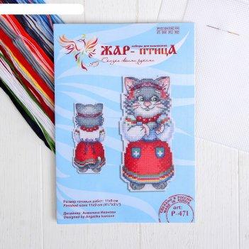 Набор для вышивания кошка мурка  11*9 р-471