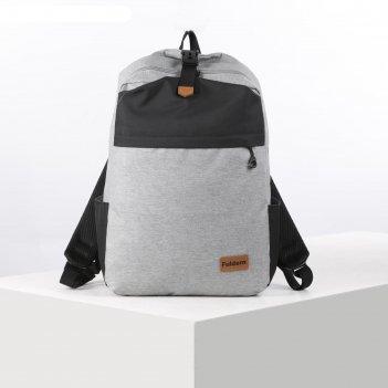 Рюкзак школьный, отдел на молнии, наружный карман, 2 боковых кармана, цвет