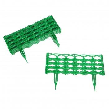 Ограждение декоративное, 25 x 300 см, 8 секций, пластик, зелёное, «ивушка»