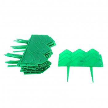Ограждение декоративное, 14 x 310 см, 13 секций, пластик, зелёное, «домико