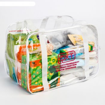 Готовая сумка в роддом максимальная+