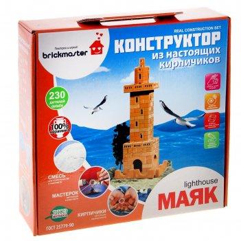 Конструктор керамический для детского творчества маяк