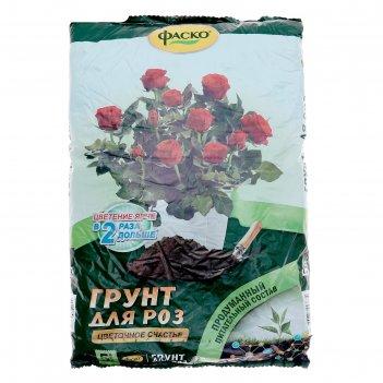 Почвогрунт фаско розы специализированный, 5 л