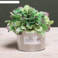 Металлическое кашпо для цветов with love, 10 х 7,5 см