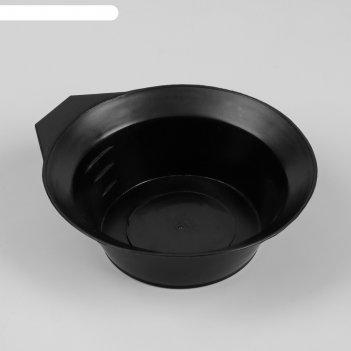 Чаша для окрашивания, d = 12 см, цвет чёрный