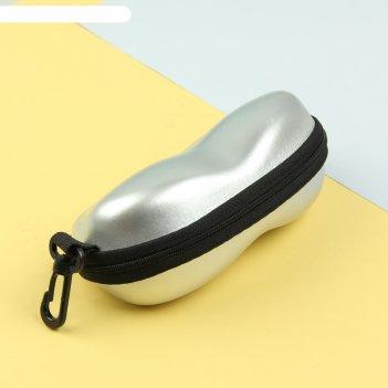 Футляр для очков, отдел на молнии, с карабином, цвет серый